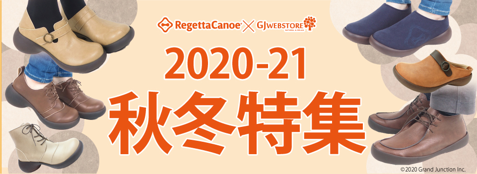 RegettaCanoe × GJWEBSTORE 2020秋冬特集