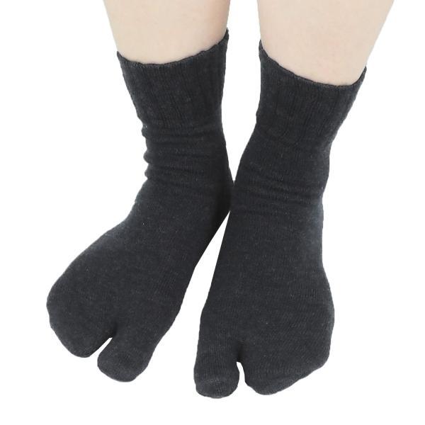 足袋靴下 レディース 足袋 ソックス ウール混 冷え症 保温 足指 健康 日本製 socks gjweb 09