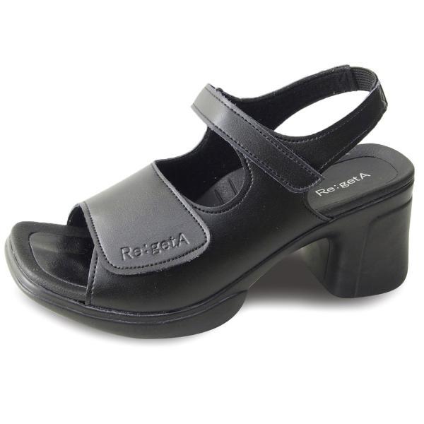 リゲッタ ナース サンダル レディース 黒 白 太ヒール ストラップ ベルト ベルクロ sandal|gjweb|17
