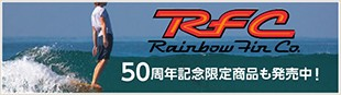 50周年記念限定商品も発売中!