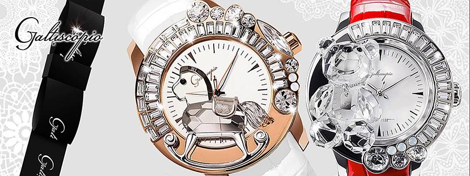 スワロフスキーを使ったキラキラ腕時計 Galtiscopio ガルティスコピオ