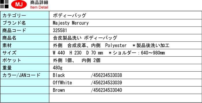 37%OFF/デザイン/渋い/オシャレ/カジュアル/通学/A4/ショルダー