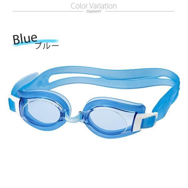 スイムゴーグル単品 水泳 スポルディング 大人用 水中眼鏡 UVカット 曇り止め加工 COM2|glammy-store|07