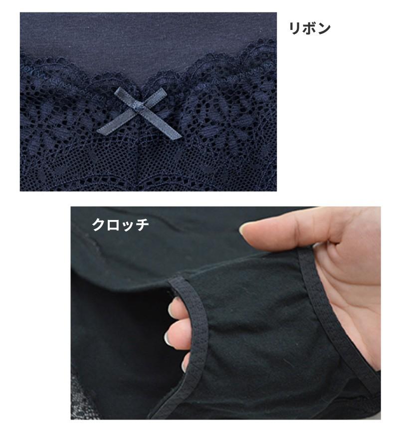 ショーツ レディース 女性 下着 育尻 パンツ ショーツ単品 グラモアブラ ヒップハングショーツ
