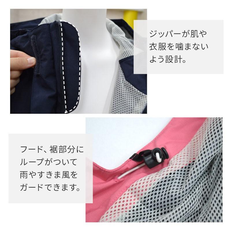 タルテックスの収納ケース付き防水ジャケットは、オールウェザータイプ。晴れの時はフード部分のメッシュで快適、雨の時は撥水加工に袖口のマジックテープで徹底ブロック!