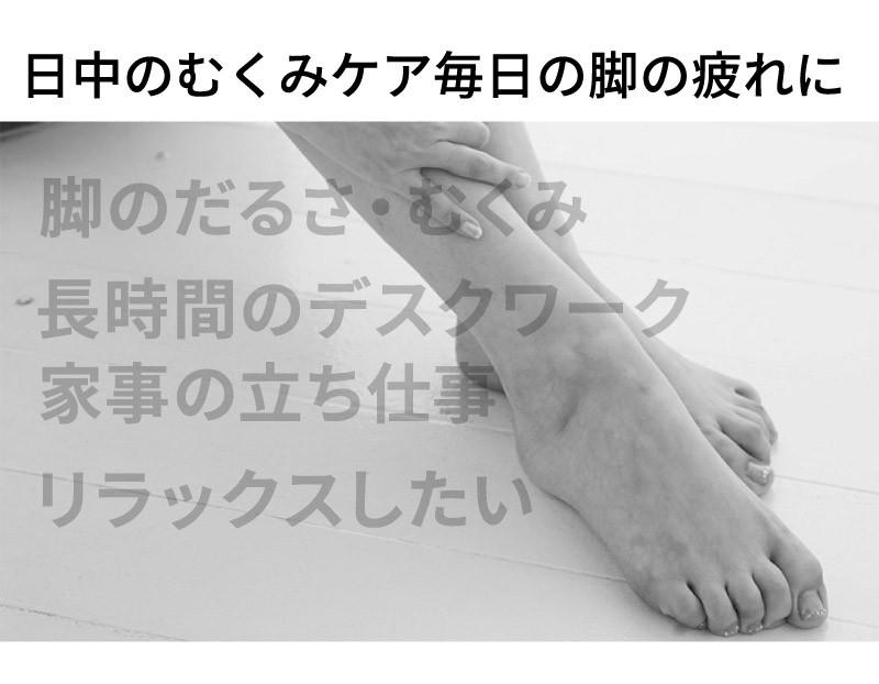 ハイソックス レディース 穴あき ソックス 着圧 靴下 くつ下 むくみ 疲れ ハリ フットケア エコノミー症候群 URUNA ウルナ naigai ナイガイ