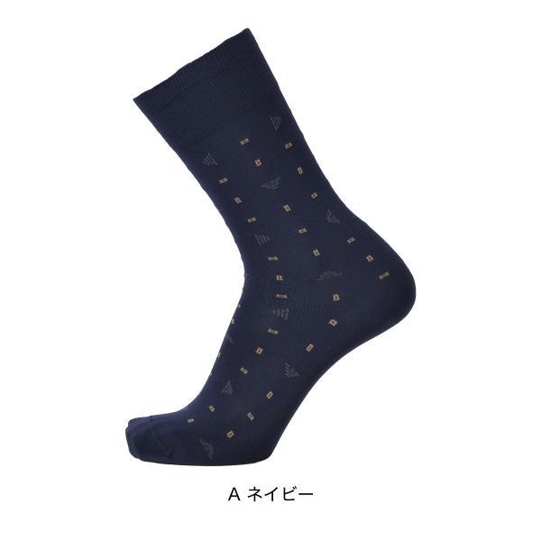 EMPORIO ARMANI エンポリオ アルマーニ ビジネス Dress スクエアドット 強撚糸使用 足底メッシュ クルー丈 メンズ 紳士 ソックス 靴下 ポイント10倍|glanage|07