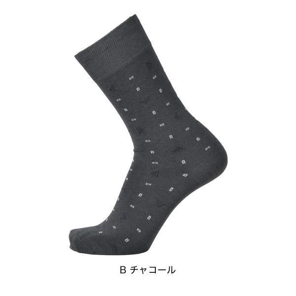 EMPORIO ARMANI エンポリオ アルマーニ ビジネス Dress スクエアドット 強撚糸使用 足底メッシュ クルー丈 メンズ 紳士 ソックス 靴下 ポイント10倍|glanage|08