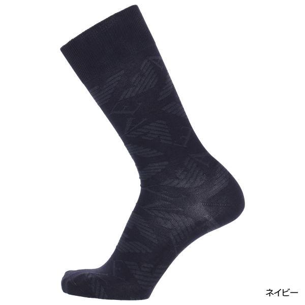 EMPORIO ARMANI エンポリオ アルマーニ メンズ ソックス 靴下 ロゴリンクス柄 クルー丈 カジュアル ソックス ポイント10倍|glanage|12