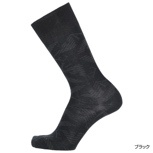 EMPORIO ARMANI エンポリオ アルマーニ メンズ ソックス 靴下 ロゴリンクス柄 クルー丈 カジュアル ソックス ポイント10倍|glanage|14