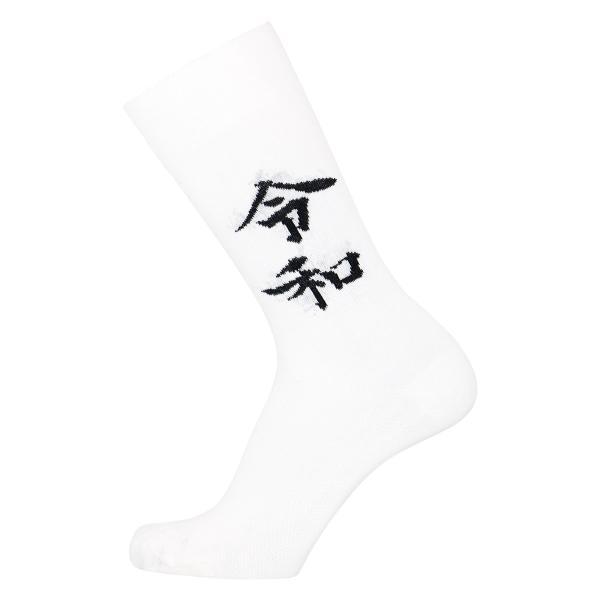 新元号 令和(れいわ)記念 靴下 メンズ・レディース 綿混 クルー丈ソックス 日本製 ナイガイ concept (コンセプト) ポイント10倍 glanage 06
