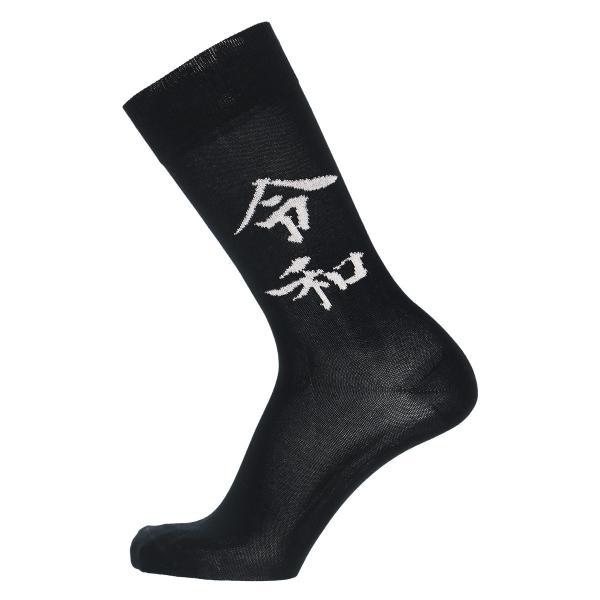 新元号 令和(れいわ)記念 靴下 メンズ・レディース 綿混 クルー丈ソックス 日本製 ナイガイ concept (コンセプト) ポイント10倍 glanage 07