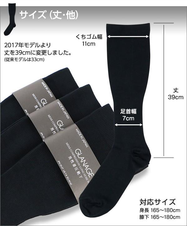 サイズ(丈・他)