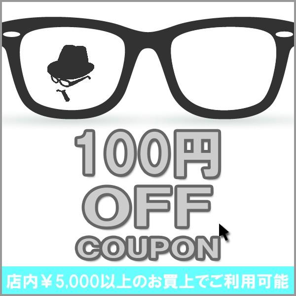 【店内アイウェア】5,000以上で100円OFF★