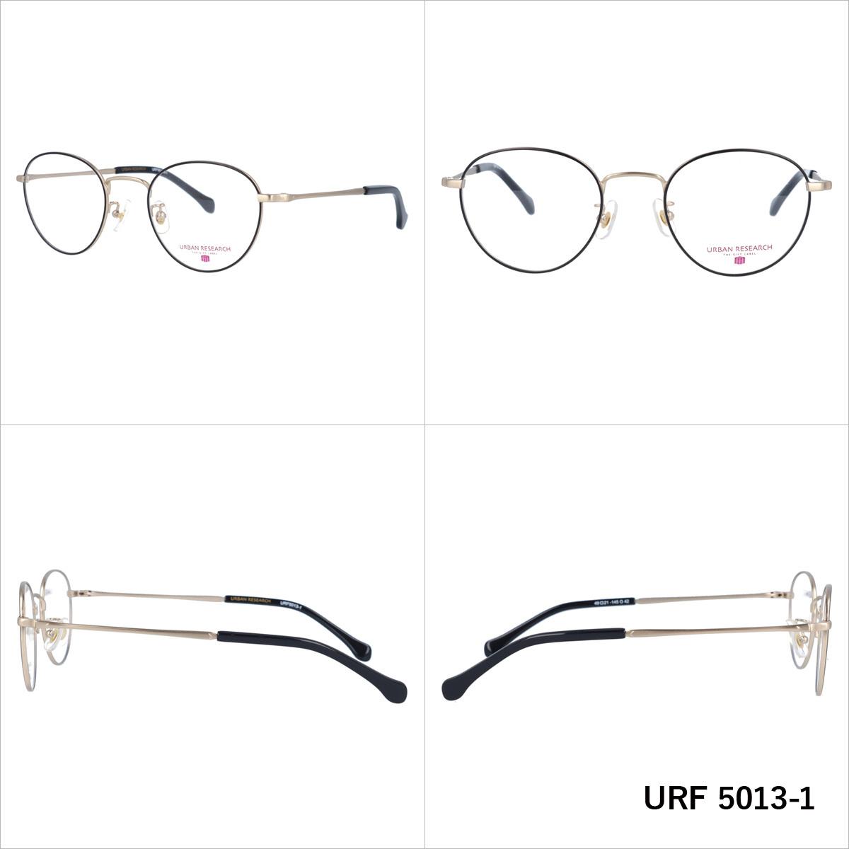 アーバンリサーチ URBAN RESEARCH メガネ 眼鏡