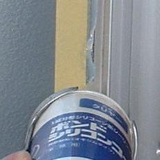 フィルムと窓枠の隙間にコーキング剤を搾り出します。