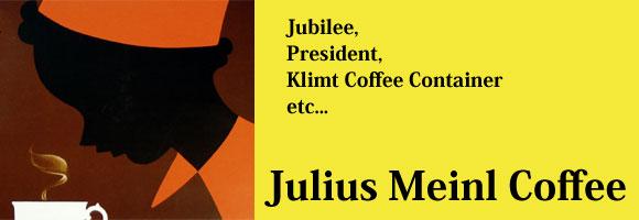 ジュリアス・マインルコーヒーのネット販売