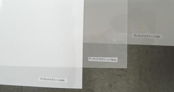 3種類からお選び下さい WSK・T40Si・GSK