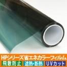 HPカラーフィルム構造図