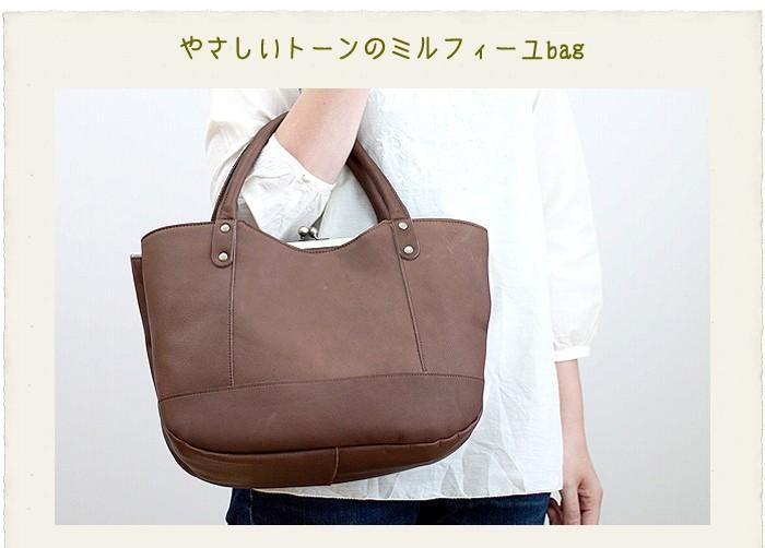 Kanmi.ミルフィーユガマ口バッグ 3つの部屋に分かれたやさしいトーンのミルフィーユbag。さりげなくstandardアイテムのお付き合いが始まるよ。