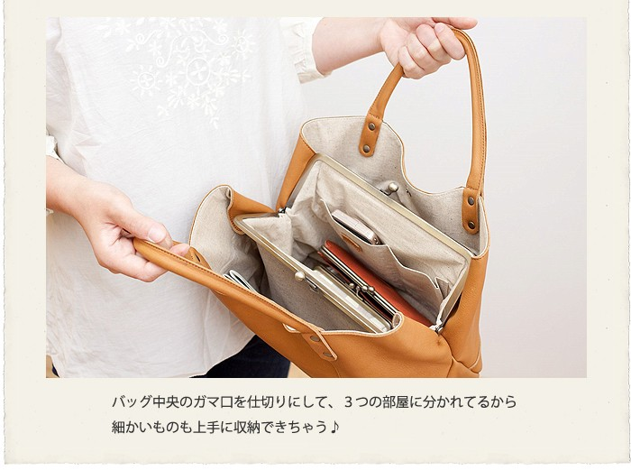 Kanmi.ミルフィーユガマ口バッグ 中布には、オープンポケットとお財布の入るファスナー付きポケットが付いてます。