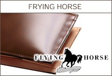 FRYINGHORSE