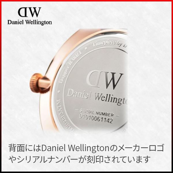 ダニエルウェリントン Daniel Wellington 1130DW DW00100091