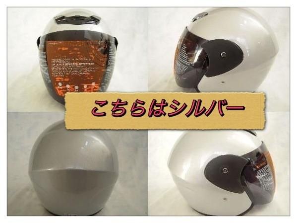 AC-TV-002