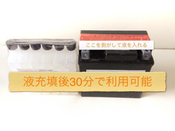 OPTIMAX【GTR5L-BS】