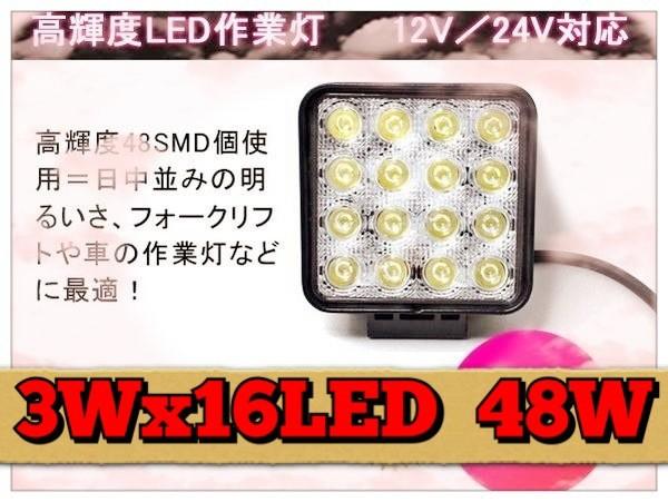 HID 作業灯(ワークライト)