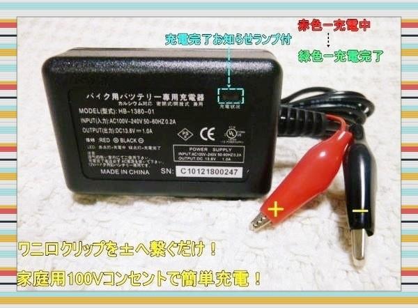 OPTIMAX【GTR4A-BS】