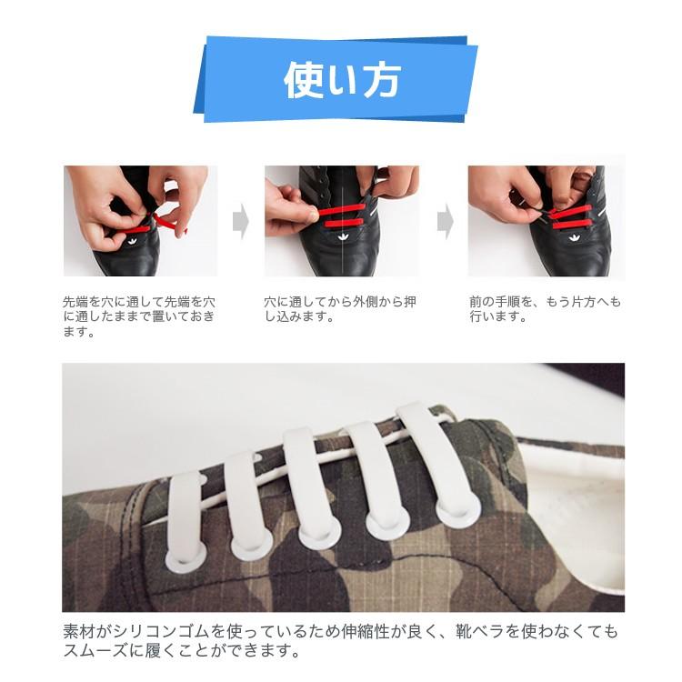 結ばない靴ひも シリコン メンズ デザイン オシャレ スリッポン シューレス ランニング スポーツ スニーカー 靴紐 結ばない 靴