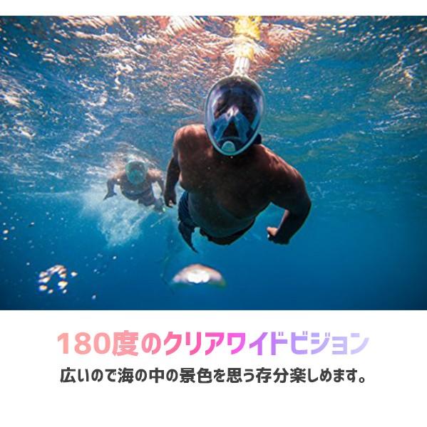 シュノーケルマスク アウトドア 海水浴 フルフェイス型 180度視野 マスク 曇り止め GoPro対応 シリコン 大人用 子供用 男女兼用 ダイビング スノーケル 水中メガネ