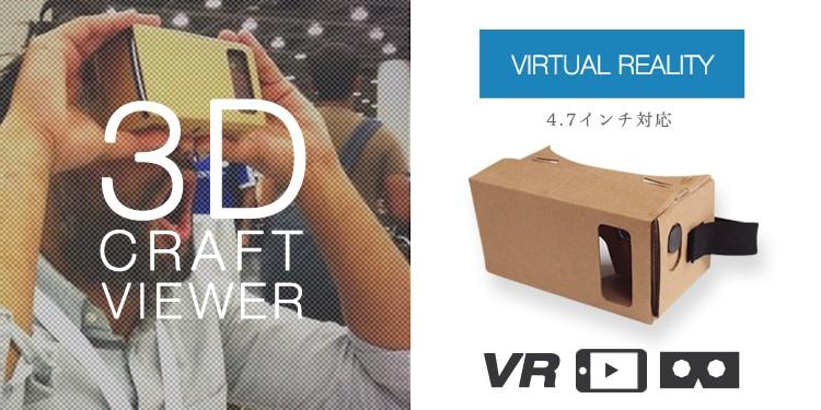 【送料無料】VR ゴーグル スマホ VR BOX ヘッドセット 3Dメガネ VRグラス VRボックス ゲーム 360° 動画 アプリ スマホゴーグル 3Dグラスメガネ 3Dメガネ ギャラクシー アイフォン6対応 iphone7/7 plus iphone6/6s iphone6s plus VR GLASSES