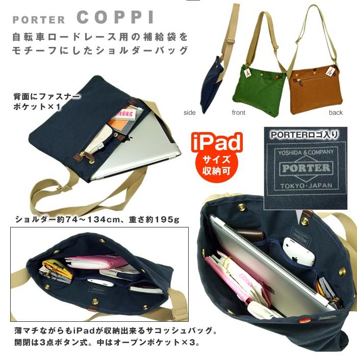 f8597455ddb9 吉田カバン ポーター PORTER コッピ サコッシュ ショルダーバッグ iPad ...