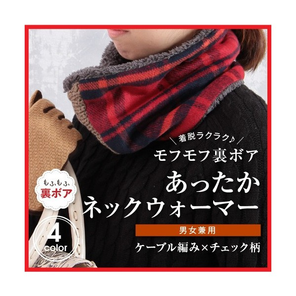 オーガニックコットンUV手袋