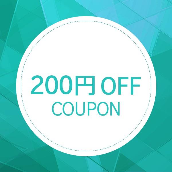 【Il Bisonte】対象商品200円OFFクーポン!