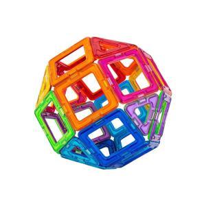 【お盆もあすつく】マグフォーマー Magformers 30ピースセット おもちゃ 玩具 知育玩具 キッズ 空間認識 展開図|glv|09