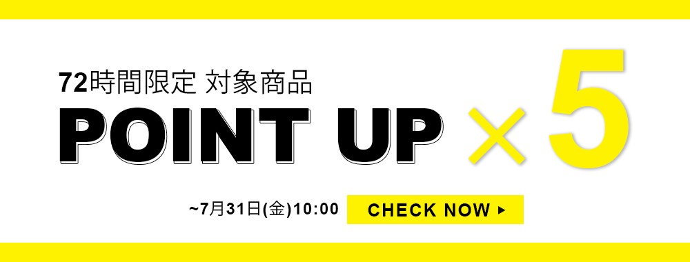 pointup banner