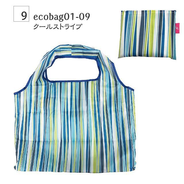 エコバッグ 折りたたみ レジカゴ おしゃれ ブランド レジバッグ レジかごバッグ ブランド コンパクト 大容量 レジカゴ型 母の日 ギフト jiang ecobag01|gochumon|30