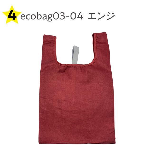 エコバッグ コンビニ バッグ 折りたたみ ミニ コンビニバッグ おしゃれ レジバッグ コンパクト 弁当エコバッグ ブランド jiang ecobag03 gochumon 25