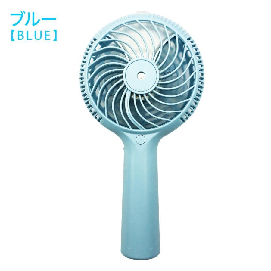 小型 扇風機 小型 ミスト ミニ ハンディ 卓上扇風機 携帯 usb 手持ち扇風機 卓上 ハンディファン 手持ち かわいい fan-07 gochumon 23