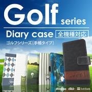 ゴルフ手帳型ケース