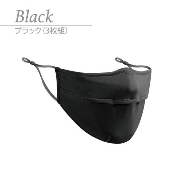 冷感 マスク ひんやり 3枚セット 夏マスク 接触冷感 生地 夏 涼しい UVカット 立体 男女 ホワイト 白 mask-cool|gochumon|19