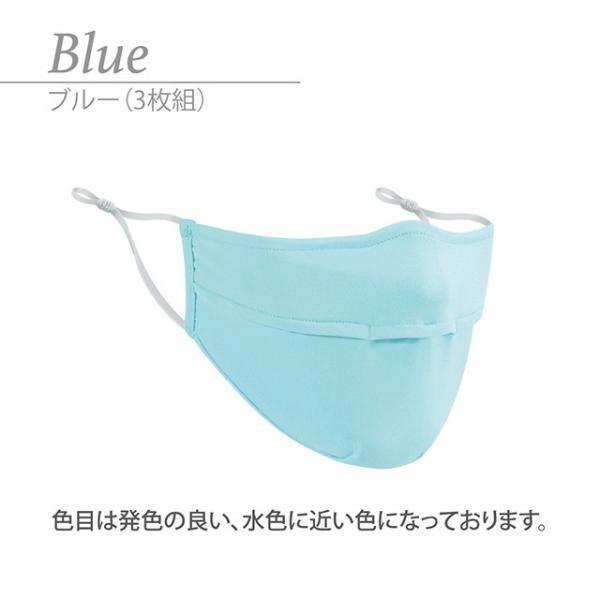 冷感 マスク ひんやり 3枚セット 夏マスク 接触冷感 生地 夏 涼しい UVカット 立体 男女 ホワイト 白 mask-cool|gochumon|21