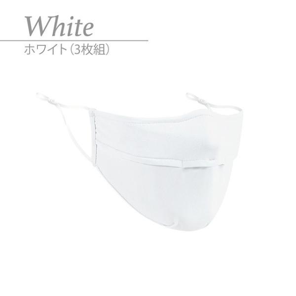 冷感 マスク ひんやり 3枚セット 夏マスク 接触冷感 生地 夏 涼しい UVカット 立体 男女 ホワイト 白 mask-cool|gochumon|22