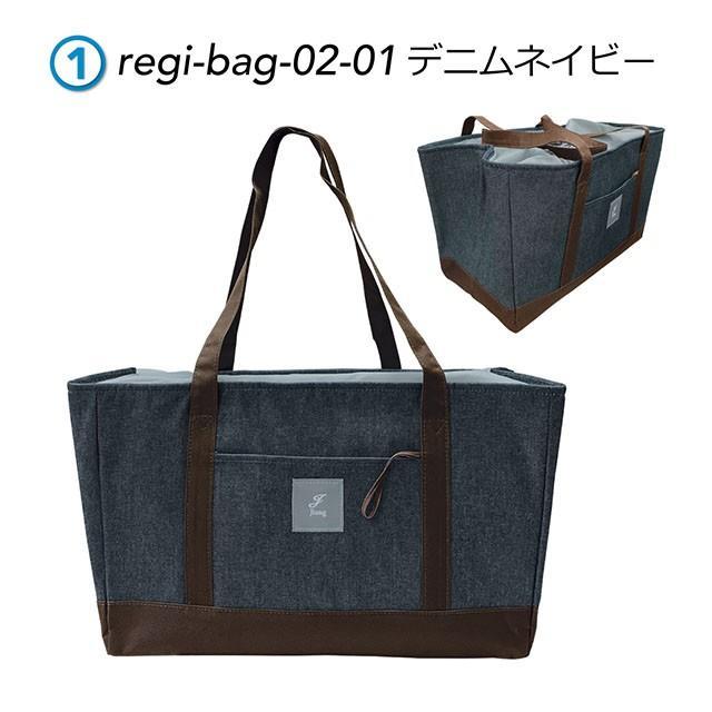 エコバッグ レジカゴ用 保冷 レジカゴ 保温 折りたたみ バッグ おしゃれ コンパクト 大容量 レジカゴ型 エコバッグ 母の日 デニム regi-bag-02|gochumon|19