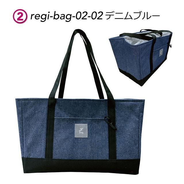 エコバッグ レジカゴ用 保冷 レジカゴ 保温 折りたたみ バッグ おしゃれ コンパクト 大容量 レジカゴ型 エコバッグ 母の日 デニム regi-bag-02|gochumon|20