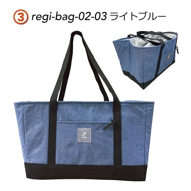 エコバッグ レジカゴ用 保冷 レジカゴ 保温 折りたたみ バッグ おしゃれ コンパクト 大容量 レジカゴ型 エコバッグ 母の日 デニム regi-bag-02|gochumon|21