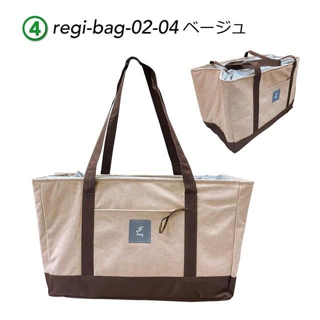 エコバッグ レジカゴ用 保冷 レジカゴ 保温 折りたたみ バッグ おしゃれ コンパクト 大容量 レジカゴ型 エコバッグ 母の日 デニム regi-bag-02|gochumon|22